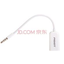 品胜 苹果同声器 双耳机转换头 1分2双孔耳机情侣分线器 一拖二音频转接头