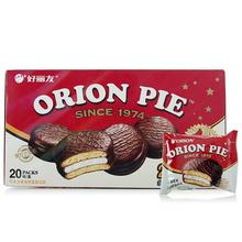 Orion 好丽友 巧克力派20枚 680g/盒