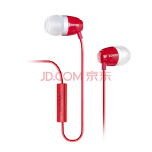 漫步者(EDIFIER)H210P 手机耳机 入耳式耳机 耳塞 可通话 炫酷红