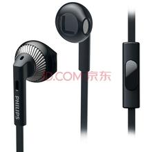 飞利浦(PHILIPS)耳机 耳麦 入耳式 手机通话 音乐 SHE3205(黑)