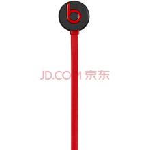 Beats urBeats 入耳式耳机 - 黑色 手机耳机 三键线控 带麦 MHD02PA/B