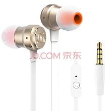 JBL T280A 立体声入耳式耳机/手机耳机 淡雅金