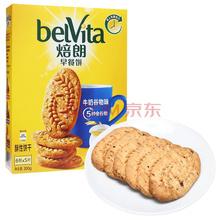 焙朗 早餐饼干 牛奶谷物味 300g(新老包装随机发货)