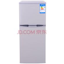 澳柯玛(AUCMA) BCD-116NE 116升 双门冰箱 经济实用