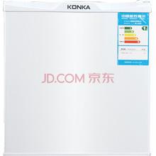 康佳(KONKA)BC-50MN 50升 单门 迷你小冰箱 节能保鲜(白色)