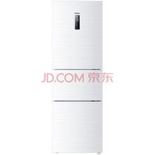 海尔(Haier)BCD-251WDPV 251升变频风冷无霜三门冰箱