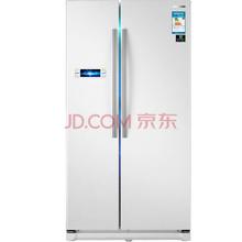 三星(SAMSUNG)RS542NCAEWW/SC 545升 智能变频 风冷大容量对开门冰箱(雪白色)