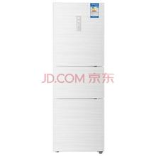 海尔(Haier)BCD-228SDPW 228升 匀冷三门冰箱 电脑控温 中门变温  低霜保湿 匀冷
