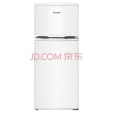 奥马(Homa) BCD-153CR 153升 一级节能 双门电冰箱(白色)