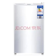 海信 (Hisense) BC-100S 100升单门节能保鲜冰箱(白色)