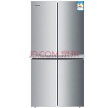 康佳(KONKA)BCD-330L4GY 330升 十字对开门冰箱 实用四门 冷藏室隔离(银色)