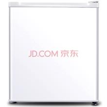 奥马(Homa) BC-46A 46升 单门小型电冰箱 迷你保鲜 节能 宿舍 家用 白色