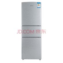 容声(Ronshen)BCD-211D11S 211升 三门冰箱 光合保鲜 家用节能 自感应温度补偿(卡其银)