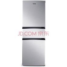 奥马(Homa) BCD-203DBK 203升 节能静音 自动低温补偿 中门软冷冻 三门三温冰箱 银色