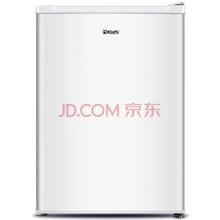 奥马(Homa) BC-68 68升 单门保鲜小冰箱 节能迷你 宿舍 家用 白色