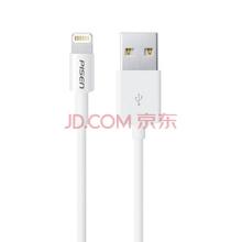 品胜 苹果快充版数据/充电线 1米 白色 苹果手机5/5s/6/6s/Plus/7/7Plus 平板iPad4/5 Air Pro mini2/3/4