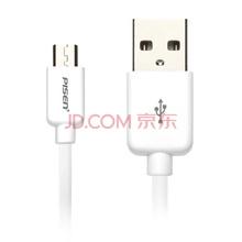 品胜 数据充电线二代 Micro USB 安卓接口手机数据线/充电线 1.5米白色 适于三星/小米/魅族/索尼/HTC/华为