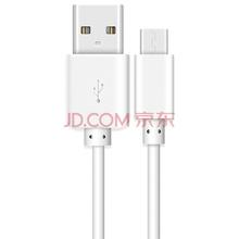 酷波 SC21 Micro USB 安卓接口手机数据线/充电线 2米 白色 适用于三星/小米/华为/魅族等安卓手机