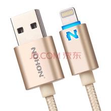 诺希 大N呼吸灯 苹果6/5s/7苹果数据线 手机充电器线电源线 支持iphone5/6s/7 Plus/SE 平板ipad4 mini 1米金
