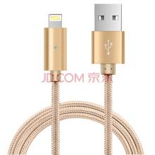 幻响(i-mu)苹果6/6s编织数据线 手机充电器线电源线 支持iphone5/6s/7 Plus/SE/ipad air mini 1米 金色