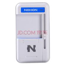 诺希 3C认证 多功能手机座充/充电器 手机电池型号宽度范围为32-69mm三星 华为 iphone6S/7 苹果 酷派 小米