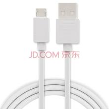 飞毛腿 DM200 Micro USB 安卓接口手机数据线/充电线 2米 白色 适用于三星/小米/魅族/HTC/华为等手机型号