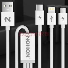 诺希 多功能一拖三 三合一手机充电器线/数据线 1米白 Type-c/安卓/苹果iPhone6S 5S 乐视2 1S华为P9 小米5