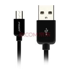 品胜 MOTO-2A Micro USB 安卓接口手机数据线/充电线 1米 黑色 适于三星/小米/魅族/索尼/HTC/华为等