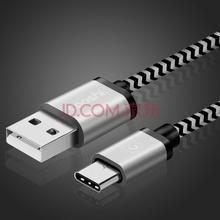 Capshi Type-C数据线 安卓手机充电器USB电源线 麻绳1米银 支持华为P9/mate9麦芒5/荣耀V8乐视1S2 小米4C/56