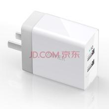 Anker 2口USB苹果手机充电器/多口充电器/充电头/USB电源适配器 双口4.8A快充 适用于苹果安卓手机平板 白色