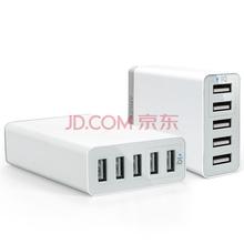 Anker 25W 5口USB苹果手机充电器/多口充电器/充电头/USB电源适配器 适用于苹果安卓手机平板 白色