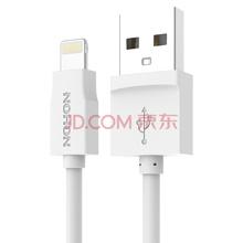 诺希 IP15 苹果数据线/手机充电线 1.5米白色 适用苹果 iPhone6S/6/7 Plus/5S/5/SE ipad4 Air Pro Mini