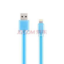 沃网动力 W-1 苹果果冻数据充电传输数据线 适用iphone6s/plus/5/5S/5C ipad4/air/mini nano7 两米