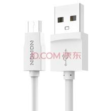 诺希 X15 Micro 安卓手机数据线/充电线 1.5米 白 适于三星/小米/魅蓝3S/360 N4S/华为/OPPO R9/VIVO X7