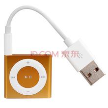 圣迪威(Sendio)iPod Shuffle 数据线/充电线 3.5mm接口 10cm 适用于苹果Shuffle 7/6/5代MP3 同步歌曲