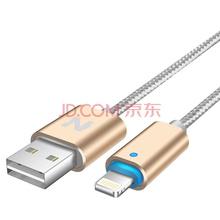 诺希 呼吸灯 苹果6/5/7苹果数据线 手机充电器线电源线 支持iphone6s/5S/7 Plus/SE 平板ipad4 mini 1.5米金