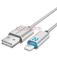 诺希 大N呼吸灯 6/5s/7苹果数据线 苹果手机充电器线电源线 支持iphone5/6s/7 Plus/SE/ipad air mini 1米 银