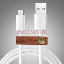 幻响(i-mu)MFi认证 苹果6/6s数据线 1.2米 手机充电器线电源线 支持iphone5/6s/7P/SE/ipad air mini