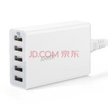 Anker 40W 5口USB苹果手机充电器/多口充电器/充电头/USB电源适配器 5口8A快充 适用于苹果安卓手机平板 白色