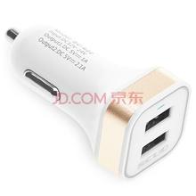飞毛腿(SCUD)SC-622 双USB/2.1A输出 车载充电器 苹果三星手机通用型汽车充 金色
