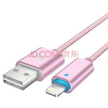 诺希 呼吸灯 苹果6/5s/7数据线 手机充电器线电源线 支持iphone5/6s/7 Plus/SE 平板ipad4 mini 1.5米玫瑰金