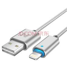 诺希 呼吸灯 苹果6/5/7苹果数据线 手机充电器线电源线 支持iphone6s/5S/7 Plus/SE 平板ipad4 mini 1.5米银