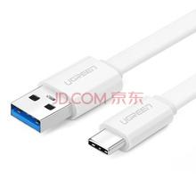 绿联 Type-C安卓数据线 USB3.0手机充电线电源线 支持华为P9/小米5/4c/魅族pro/乐视 1米 10692 面条线 白