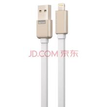 飞毛腿 SJ-Gi03 苹果Apple Lightning iphone5/5S/6/plus/iPad 数据线/充电线 标准版1米 香槟金