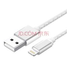RND 苹果7/6/5s数据线 手机充电器线电源线 1米白 支持iphone5/6s/7P/SE/ipad air mini