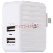 BIAZE 多功能双USB手机平板充电插头/充电器 适用于三星/小米/苹果充电器 M5