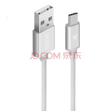 BIAZE Type-c数据线 手机充电线 编织线 银色 1米 适用安卓乐视1S/2/Pro/Max 小米4C/5 华为V8/P9 魅族