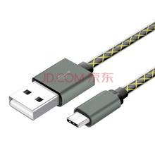 RND Type-C数据线 安卓手机充电器USB电源线 1米黑 支持华为P9/mate9/麦芒5/荣耀V8/乐视1S2/小米4C/5/6