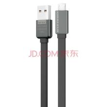 飞毛腿 SJ-GM03 Micro USB安卓数据线/充电线 发光呼吸灯 适于三星/华为/HTC/中兴/小米/红米 1米 铁灰色