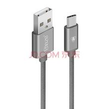 BIAZE Type-c数据线 手机充电线 编织线 灰色 1米 适用安卓乐视1S/2/Pro/Max 小米4C/5 华为V8/P9 魅族